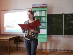 С творчеством юной поэтессы познакомились школьники  п. Чапаевский