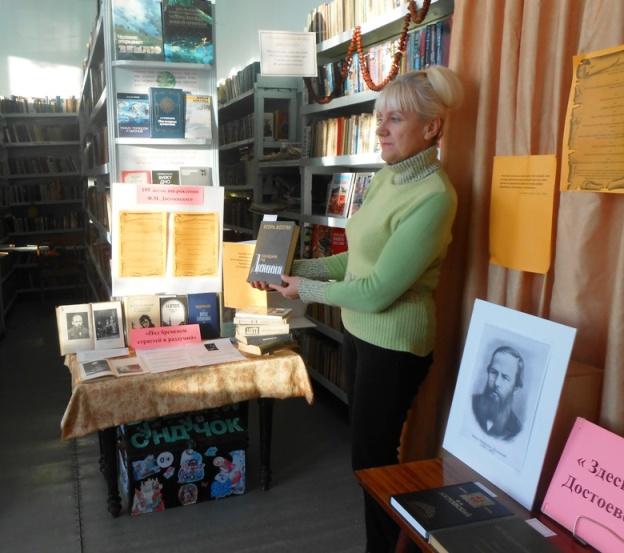 Старшеклассники п. Заволжский посетили эрудит-кафе