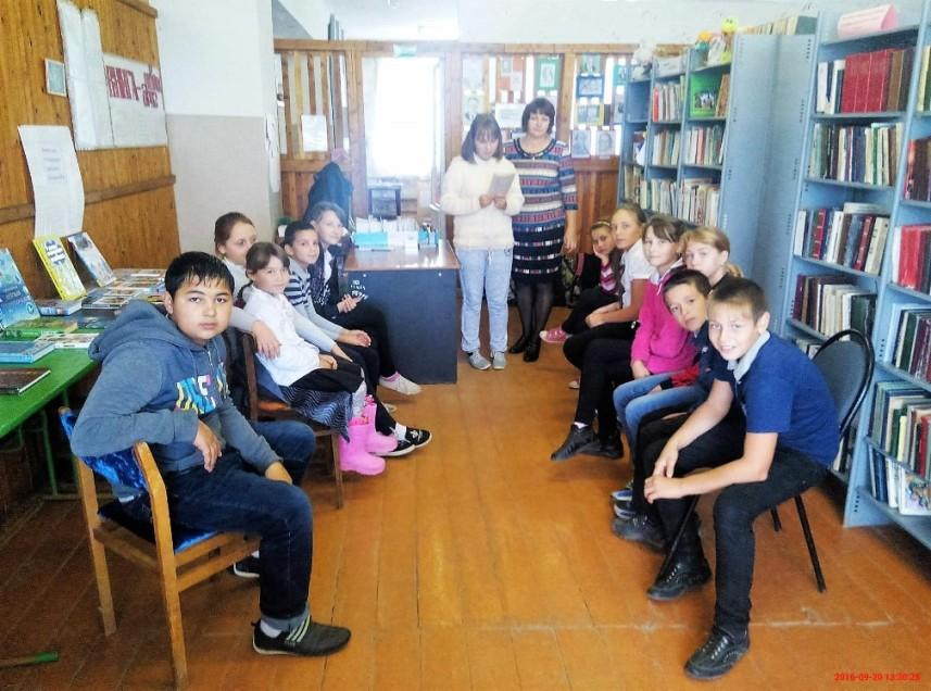 Профориентация для школьников с.Березово