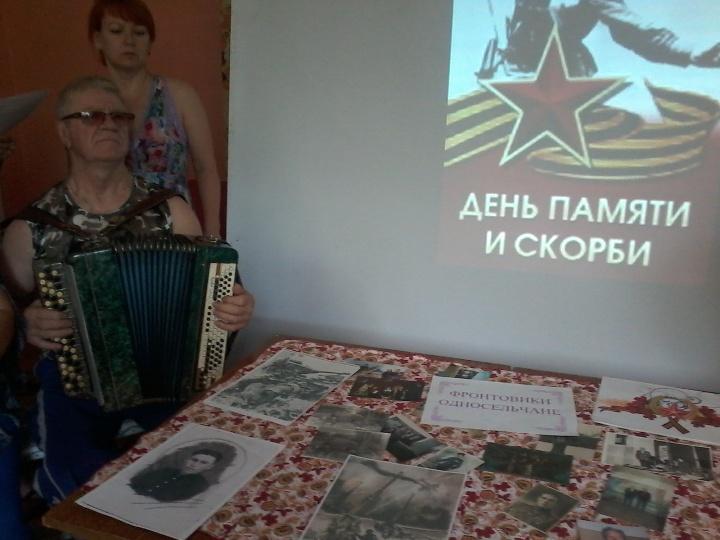 В Березово вспомнили земляков-фронтовиков