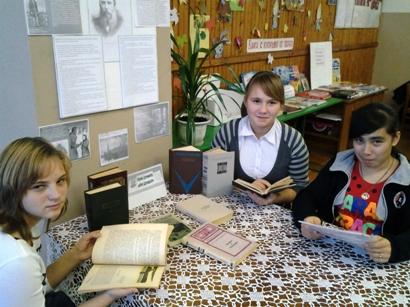 На литературный час пригласили школьников с. Березово