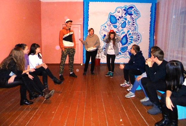 Познавательная программа для молодежи с. Красная Речка