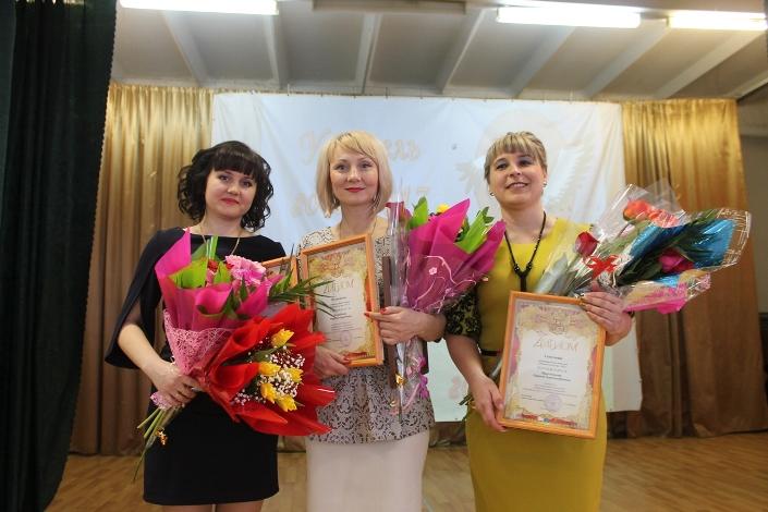 В Пугачевском районе подведены итоги конкурса педагогического мастерства