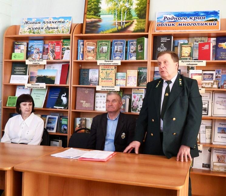 В Центральной библиотеке Пугачева состоялось заседание круглого стола