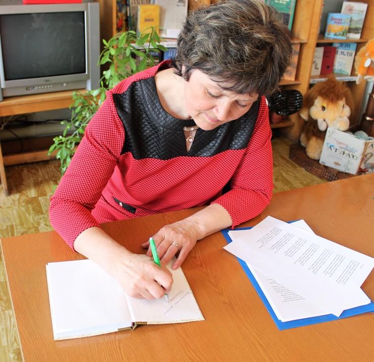 В библиотеках Пугачевского района отметили Всемирный день поэзии