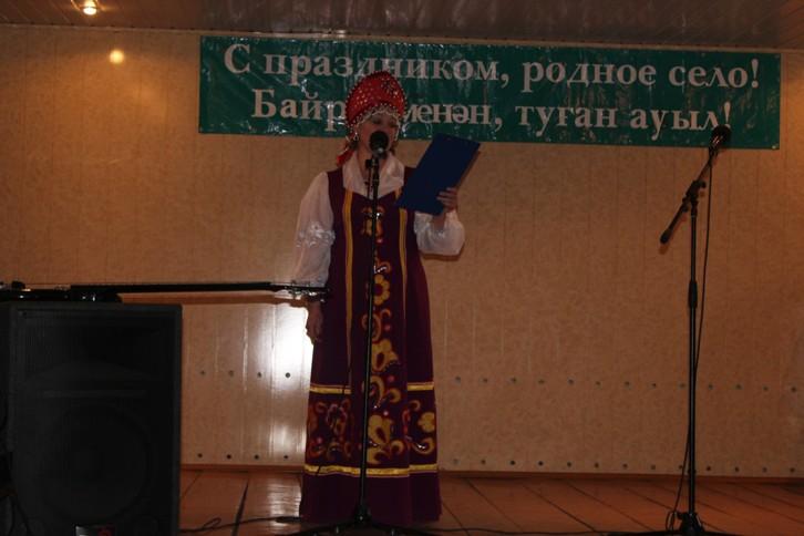 Позитив и хорошее настроение подарили жителям башкирского села