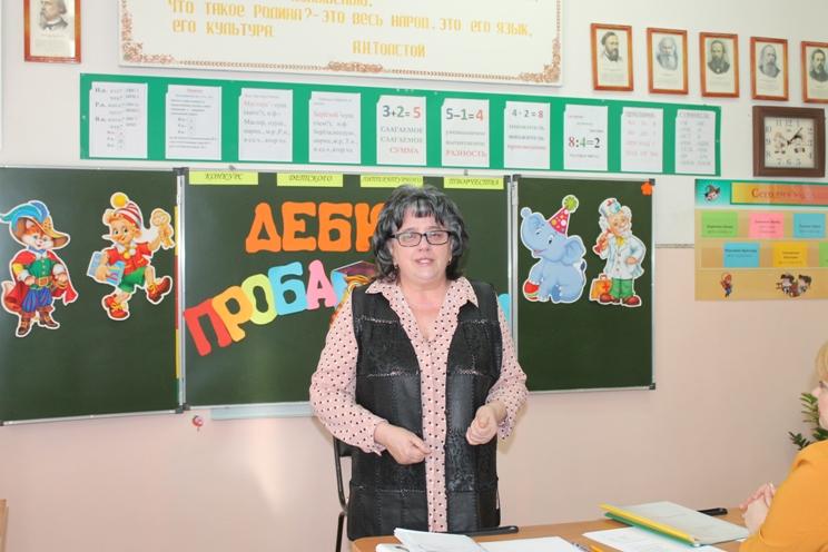 Юные пугачевские поэты проходят творческие испытания