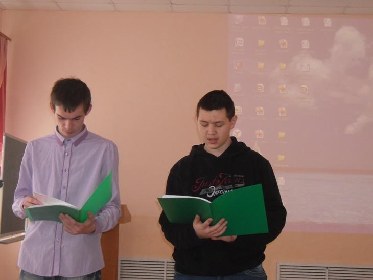 Юношеские чтения объединили школьников Пугачевского района
