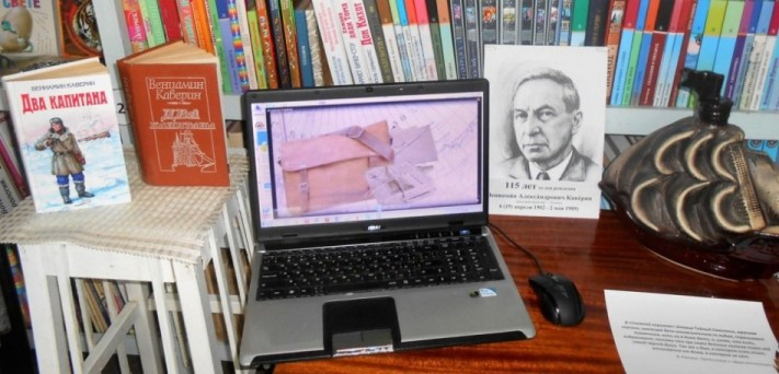 Старшеклассники п. Заволжский читают «Двух капитанов»