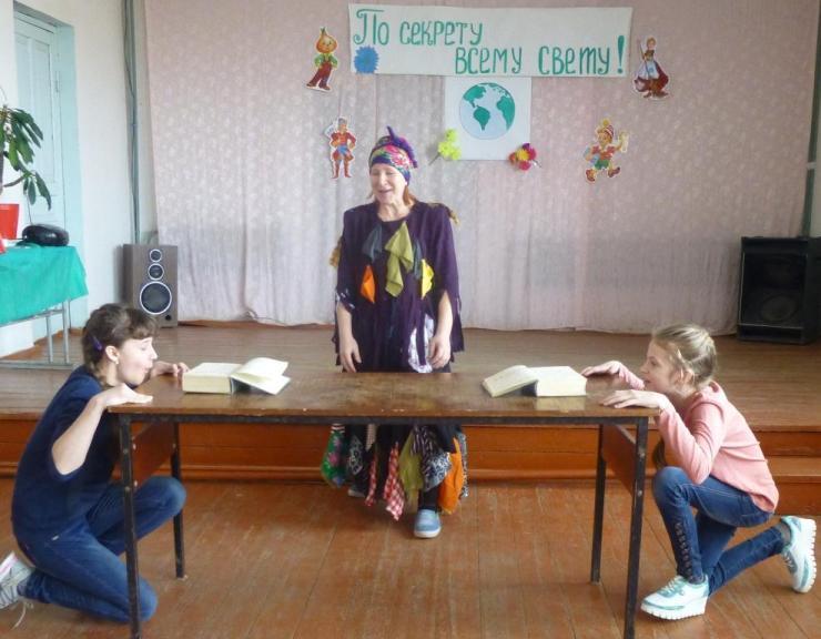 В Клинцовке школьники во время каникул не скучают