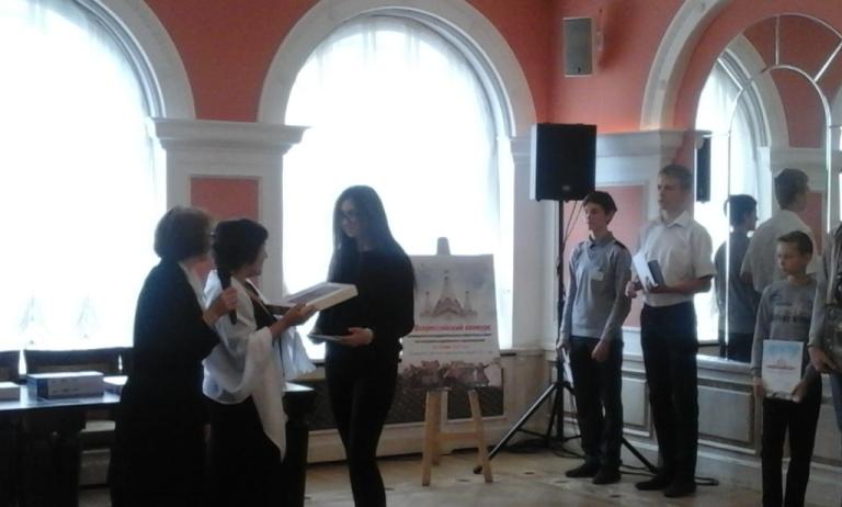 Поздравляем дипломантов  Х Всероссийского конкурса юношеских исследовательских и проектных работ по историко-церковному краеведению
