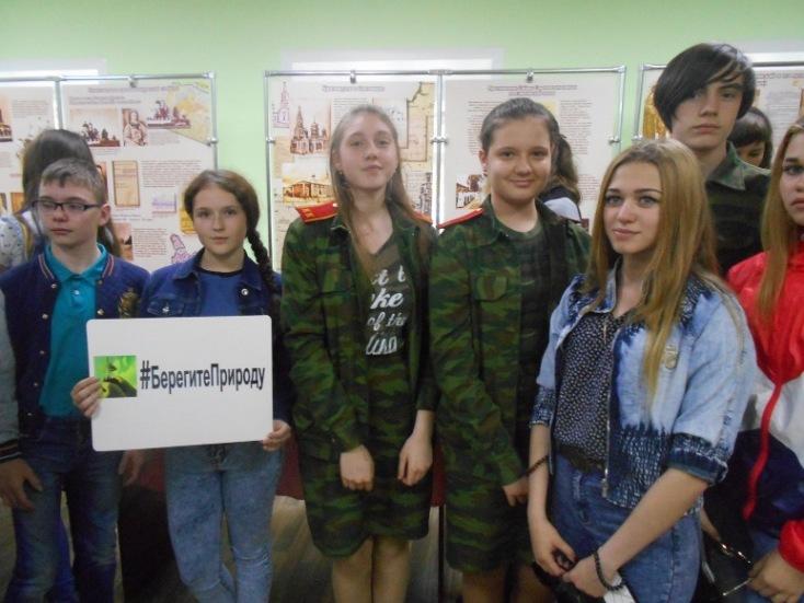 Библиотеки стали участниками всероссийской акции  «Ночь музеев – 2017»