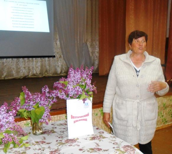 Жители п. Заволжский встретились с местными поэтами