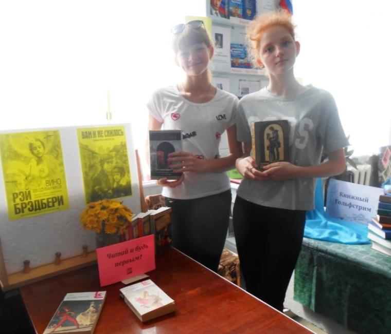 Школьники п. Заволжский окунулись в литературный поток