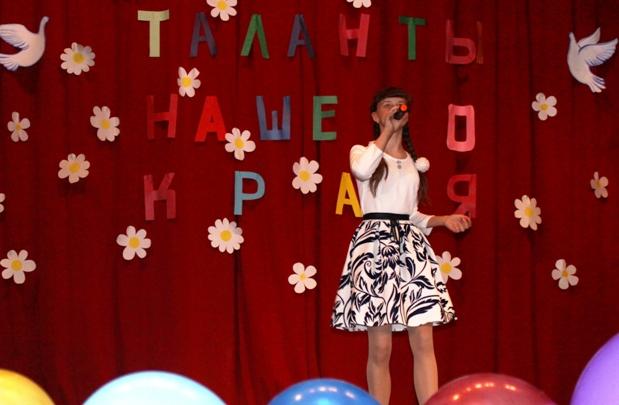 Таланты нашего края встретились на сцене с. Рахмановка