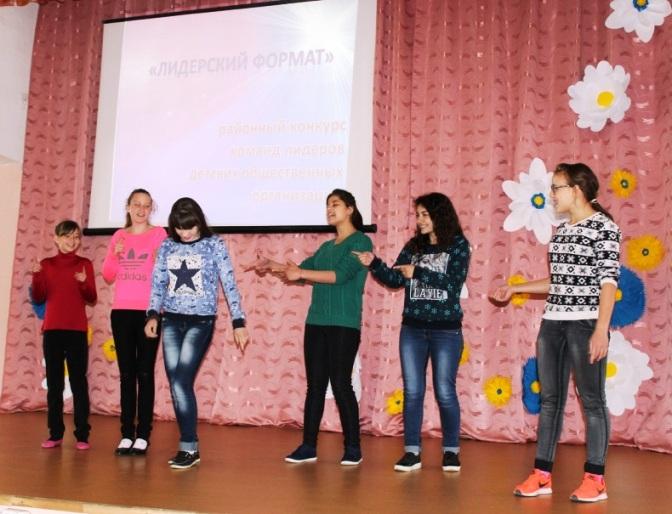 В Пугачеве прошёл районный конкурс «Лидерский формат»