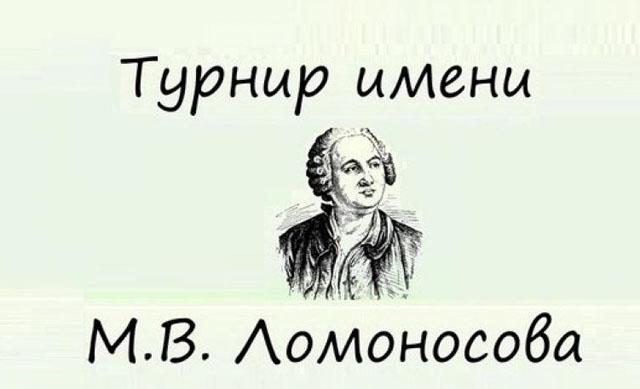 Впервые очный этап Всероссийского конкурса прошел на базе  МОУ «СОШ № 2 г. Пугачева»