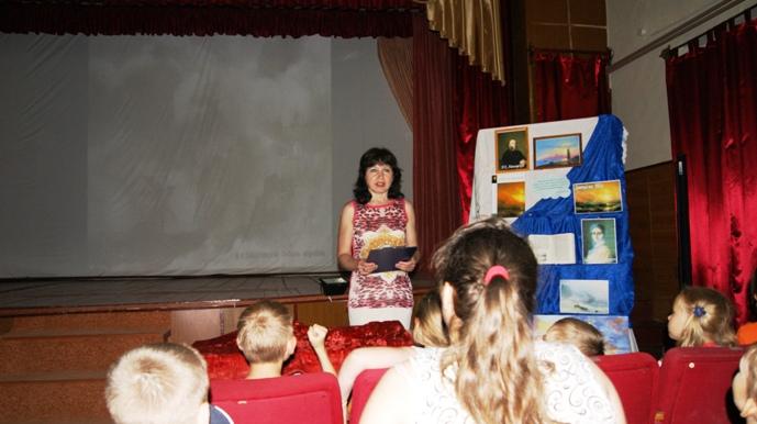 Пугачевские школьники познакомились с творчеством  И.К. Айвазовского