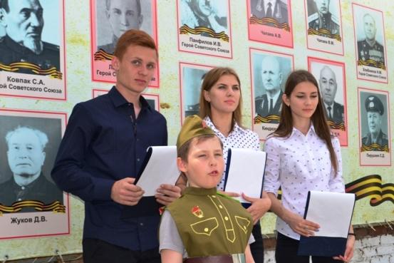 В мемориальном Доме-музее В.И. Чапаева состоялось мероприятие, посвященное Дню памяти и скорби
