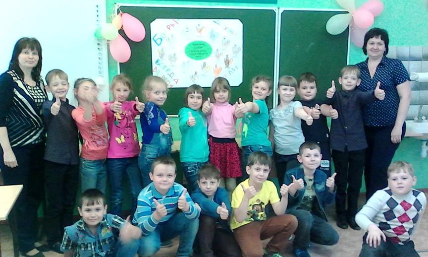 Школьники СОШ №14 отдохнут в «Солнышке»