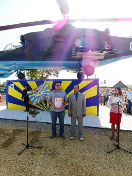 В Пугачеве установлен памятный знак