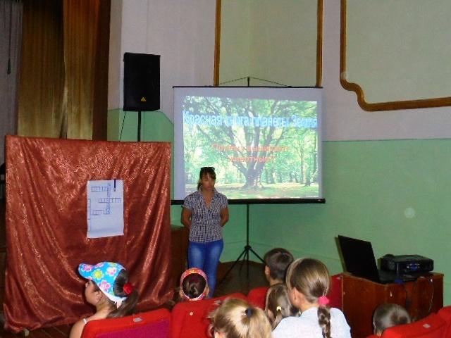 Краснореченские школьники перелистали страницы Красной книги
