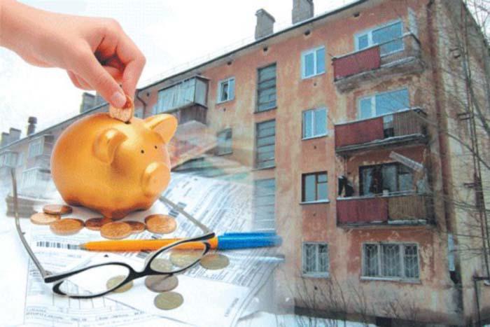 Утверждены Правила предоставления финансовой поддержки за счет средств Фонда содействия реформированию ЖКХ на проведение капитального ремонта многоквартирных домов