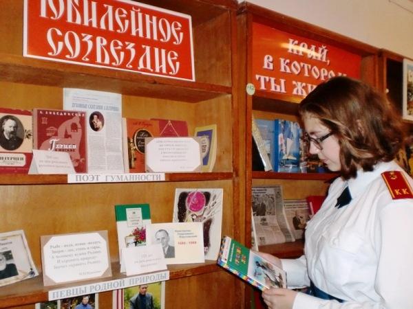 В библиотеках района прошли праздничные мероприятия, посвященные Дню знаний