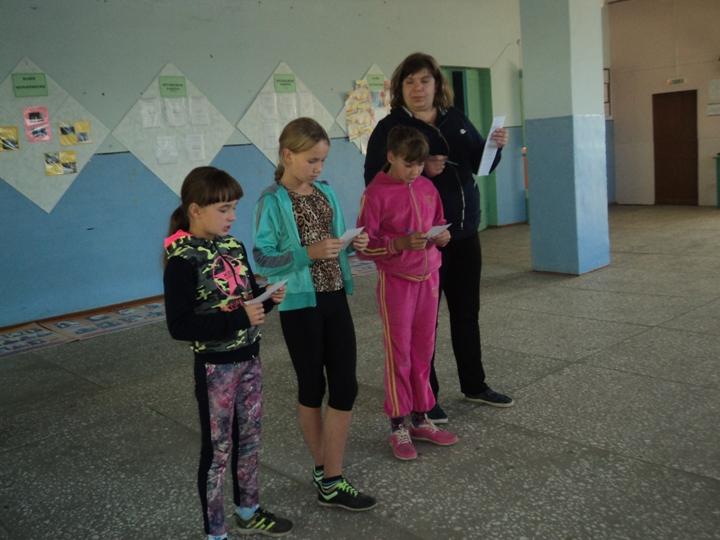 Игровая программа для юных жителей Рахмановки