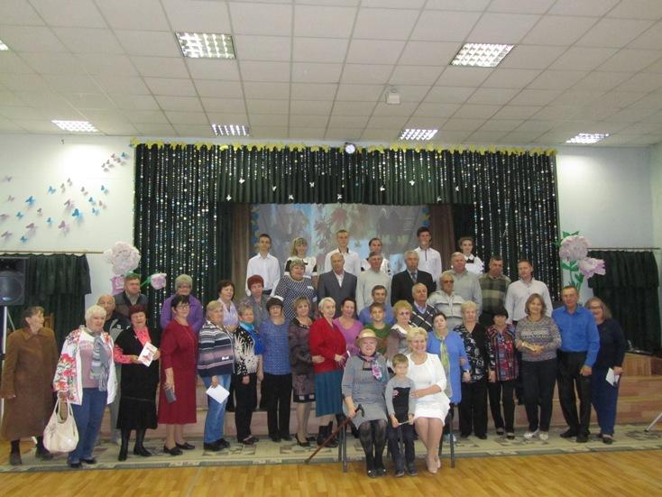 В МОУ «СОШ № 14 города Пугачёва имени П.А. Столыпина» состоялся праздничный концерт, посвящённый Дню пожилого человека