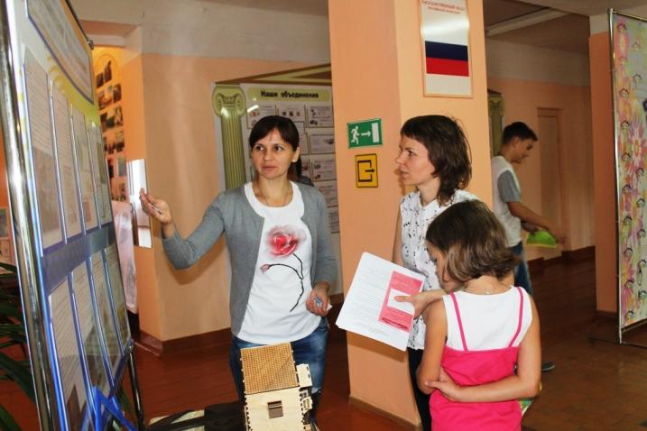 День открытых дверей для пугачевских девчонок и мальчишек прошел в ЦРТДЮ