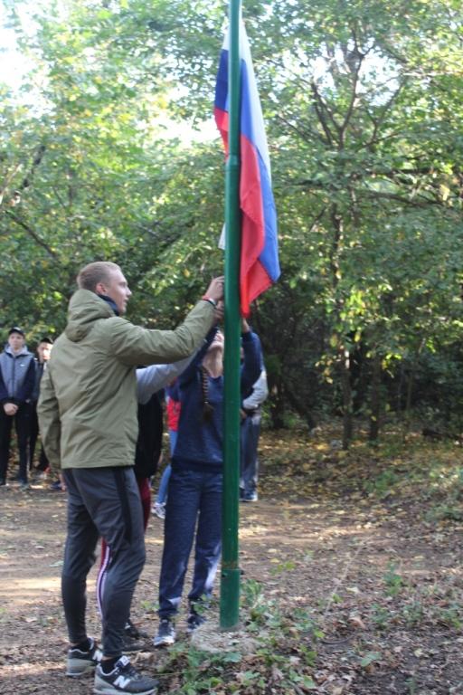 Подведены итоги туристического слёта-2017 в Пугачёвском районе