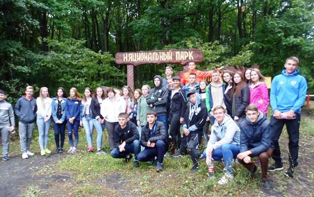 Пугачевские школьники реализуют экологический проект