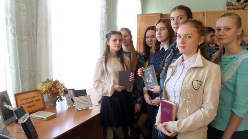 В библиотеках Пугачевского района отметили 125 лет со дня рождения М.И. Цветаевой