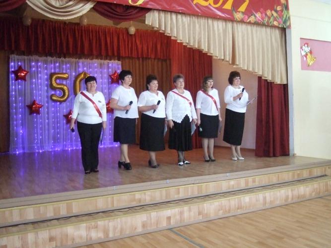 Тринадцатой школе – 50 лет!