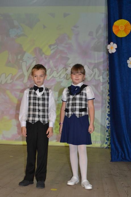День Учителя в Пугачевском районе