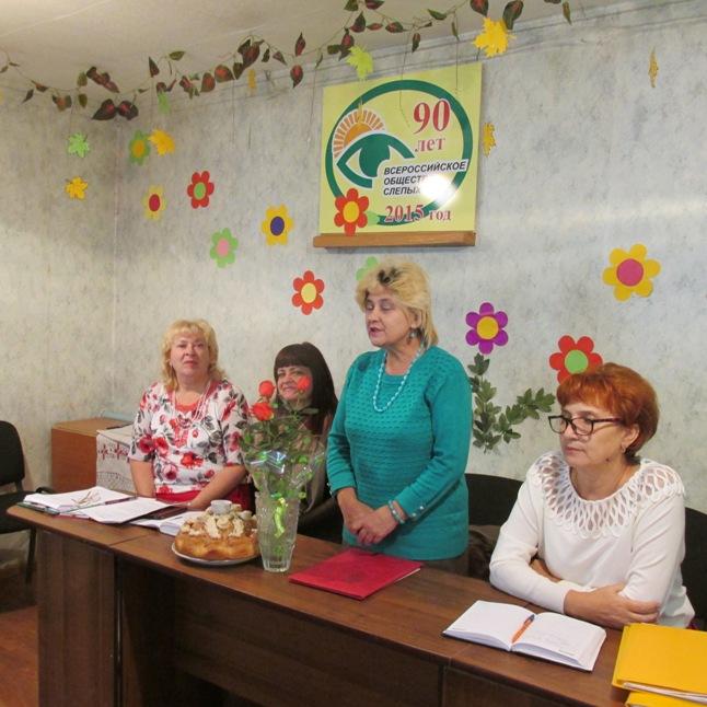 В Пугачевской МО общества слепых  состоялось мероприятие,  посвященное Дню пожилого человека «Нам года не беда»