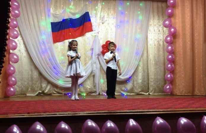 День народного единства отметили в домах культуры и клубах