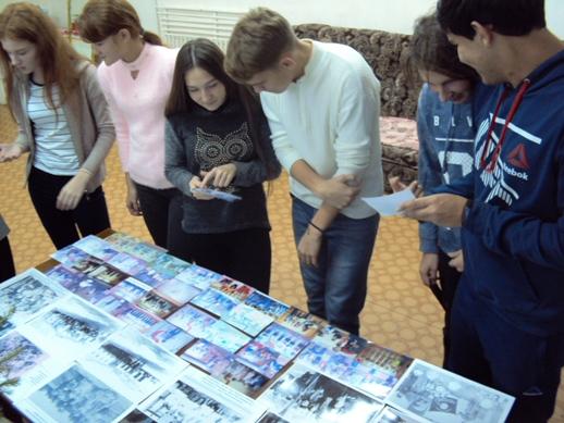 Школьники п. Заволжский перелистали фотоальбом