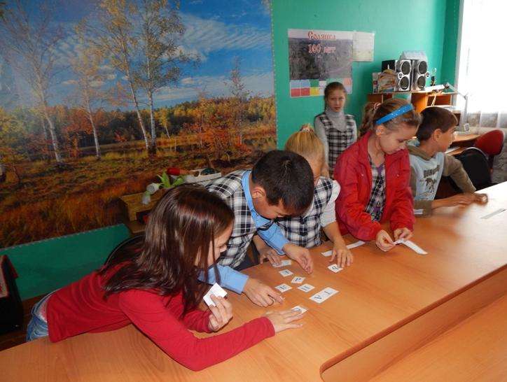 Планета толерантности для учащихся пос.Солянский