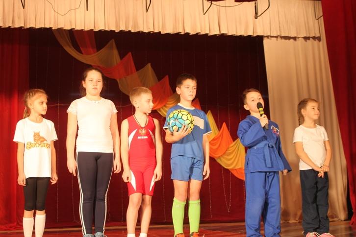 Посвящение в юные спортсмены