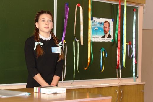 В Пугачеве прошла V региональная научно-практическая конференция «Путь к возрождению»