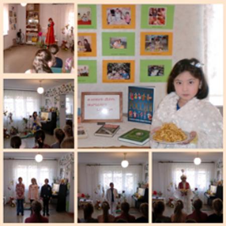 В библиотеках Пугачевского района прошли мероприятия, посвященные  Дню народного единства