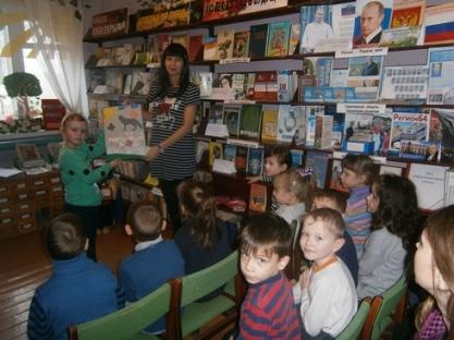 В пугачевской библиотеке №4 побывали будущие читатели