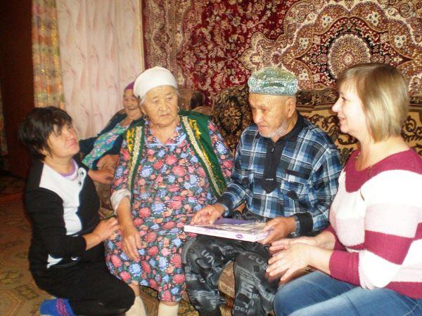 Супружеская пара из Жестянки отметила 65-летний юбилей