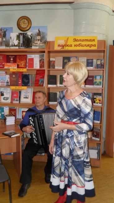 бенефис поэтессы А.Ф. Селиховой