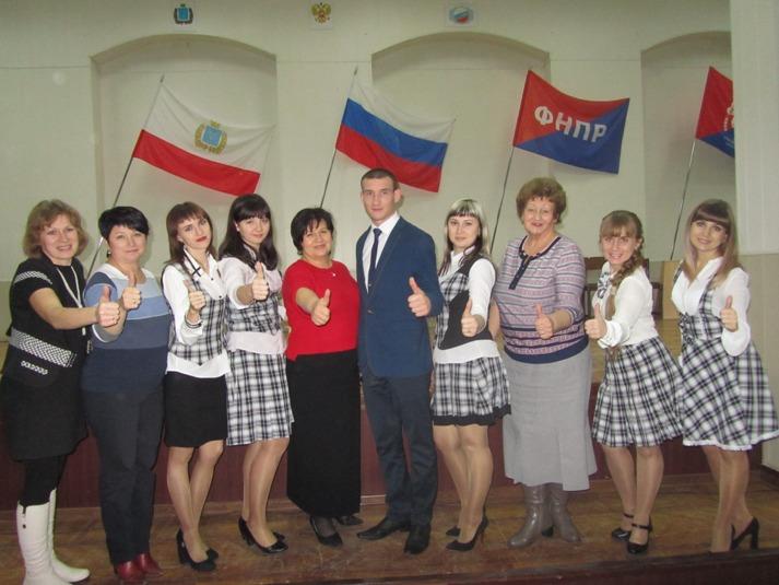 Пугачевцы – лауреаты областного конкурса профсоюзных агитбригад