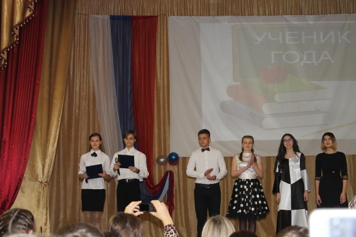 Подведены итоги конкурса «Ученик года-2018»