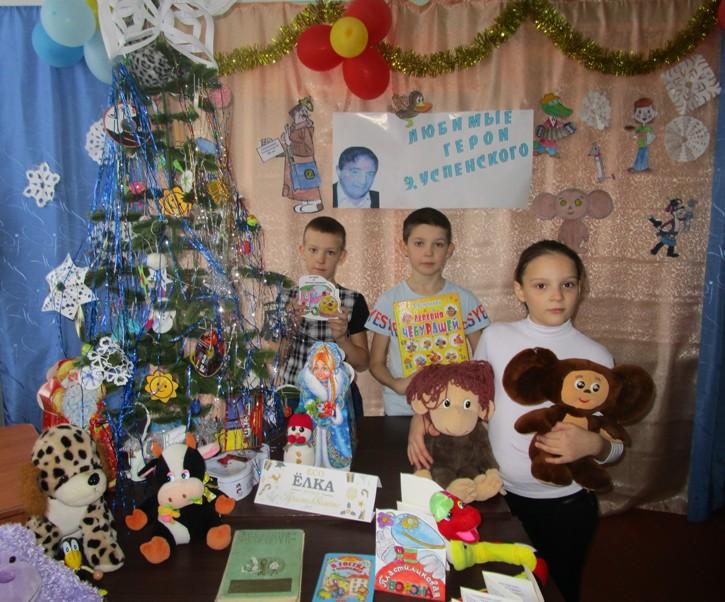 «Чудесный день» к 80-летию Эдуарда Успенского