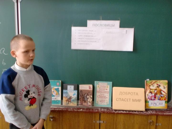 Волонтёрство и библиотека